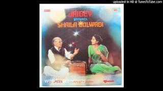 Aahat Si Koi Aaye To - Shaila Gulwadi - Jaidev