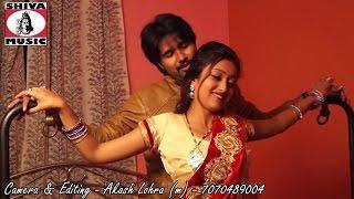 Khortha Song Jharkhandi - Julmi Ab Nahi Satawo | Robin | Superhit | Khortha Babu
