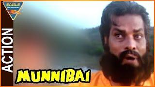 Munni Bai Hindi Movie || Mohan Joshi Funny Action || Dharmendra, Sapna || Eagle Hindi Movies