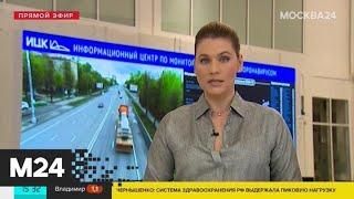 Фото В России зарегистрирован 423 741 случай COVID-19 - Москва 24