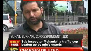 J&K minister's guards beat traffic cop, arrested - NewsX