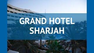 GRAND HOTEL SHARJAH 4* ОАЭ Шарджа обзор – отель ГРАНД ХОТЕЛ ШАРДЖА 4* Шарджа видео обзор