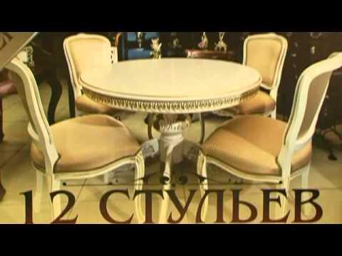 Магазин 12 стульев собрал гостей