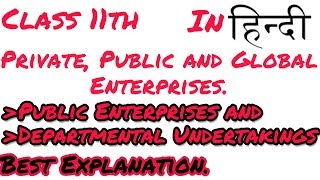 #1[Hindi].Class 11| Private, Public and Global entreprises |Departmental Undertakings.