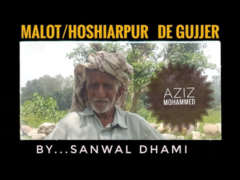 Malot (Hoshiarpur) de gujjar # 173 Partition Of Punjab 1947 by Sanwal Dhami
