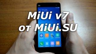 Обзор прошивки MIUI v7 от MIUI.SU(Команда MIUI.SU одними из первых начали переводить прошивки miui на русский язык и до сих пор своевременно выпус..., 2015-08-27T15:04:22.000Z)
