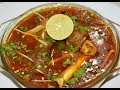 Mutton Nahari Special Mutton Nahari Deg Style Tasty And Dish