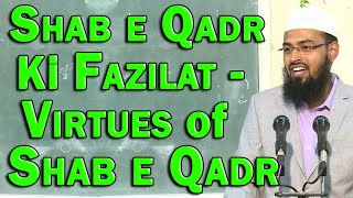 Shab e Qadr Ki Fazilat Jo Ramzan Me Aati Hai - Virtues of Shab e Qadr By @Adv. Faiz Syed