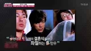 엇갈린 남녀의 처절한 사랑 영화 '겨울 나그네' [무비&컬쳐 레드카펫] 10회 20170908