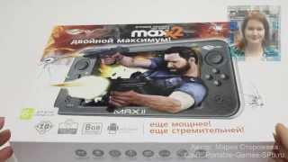 !QU Max 2 - обзор игровой приставки