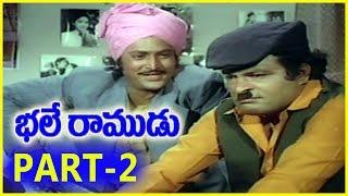 Bhale Ramudu Telugu Movie || Mohan Babu, Murali Mohan, Madhavi || Part 2/11