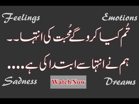 Most Heart Touching Sad 2 Line Poetry|Broken Heart Poetry|Adeel Hassan|Sad Shayri|2 Line Shayri|