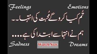 Most Heart Touching Sad 2 Line Poetry Broken Heart Poetry Adeel Hassan Sad Shayri 2 line shayri 