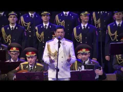 Chór Aleksandrowa -