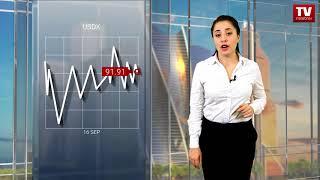 InstaForex tv news: USD trading higher ahead of FOMC meeting (19.09.2017)