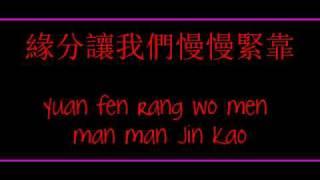 Download Video JJ Lin- Xiao Jiu Wo (Little Dimples) ft. Charlene Choi Lyrics MP3 3GP MP4