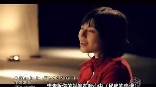 宇浦冴香 - 背中越しの笑顔