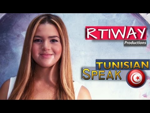 Speak Tunisian - Learn Tunisian Arabic Lesson