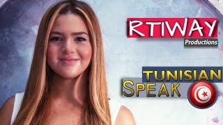 Speak Tunisian - Learn Tunisian Arabic Lesson