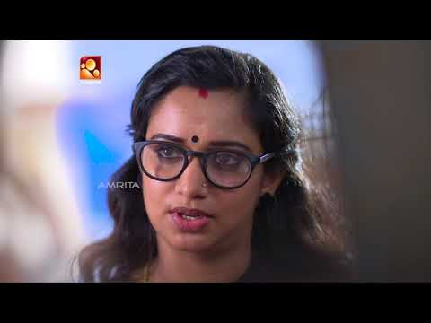 Decemberile Aakasham - Episode : #16 - ഡിസംബറിലെ ആകാശം - Malayalam Serial - Amrita Television