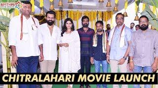 Sai Dharam Tej Chitralahari Movie Launch | Kalyani Priyadarshan | DSP | Kishore Tirumala