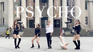 [KPOP IN PUBLIC] Red Velvet (레드벨벳) 'PSYCHO' Dance Cover by IAM from Taiwan