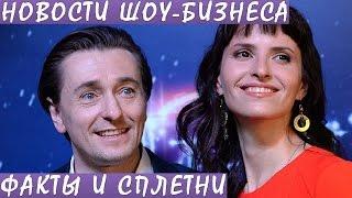 Новая жена Сергея Безрукова ждет ребенка. Новости шоу-бизнеса.