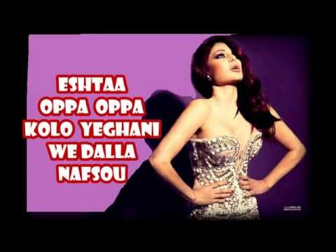 "Haifa Wehbe "" اوبا"" Oppa ( HQ Audio / With Lyrics) HD"