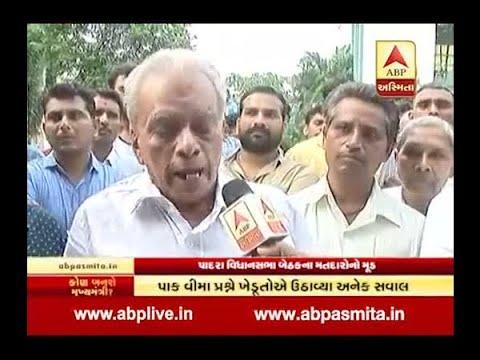Kon Banse Mukhyamantri ? Padra Assembly Seat Debate