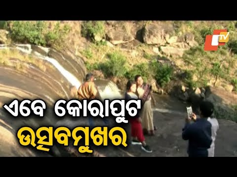 Galigabdar waterfall in Koraput attract tourists