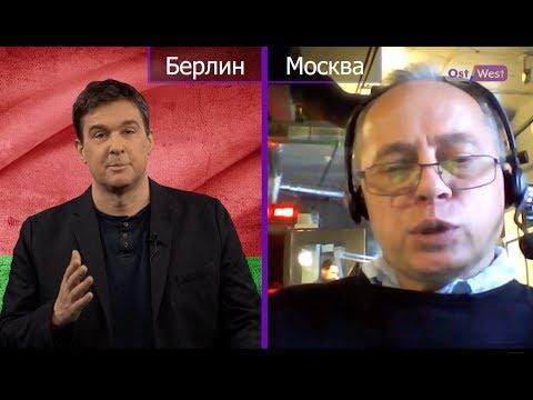 Михаил Соколов: почему Лукашенко не отдаст Белоруссию и зачем «повар Путина» хотел купить «Фонтанку»