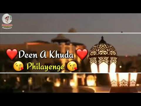 noor-e-ramadan-  -new-whatsapp-status-2018-best-naat-  -farhan-ali-waris