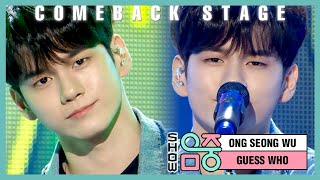 [쇼! 음악중심] 옹성우 -GUESS WHO (ONG SEONG WU -GUESS WHO) 20200328