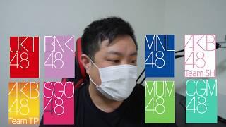 【CGM48】新たなグループ発足だと!?【グループ総まとめ】