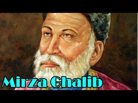 """Mirza Galib"" 