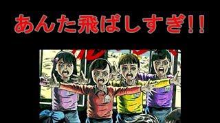 永遠の杏果推しの中学二年生がももクロのあんた飛ばしすぎ!!を歌って...