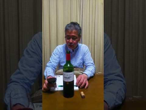 シャトー レ ザガット2015by MBリカーズ 酒のあきやま