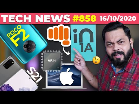 Micromax IN 1A Coming Soon, POCO F2 Coming Soon, Galaxy S21 Launch, ARM-Based Mac On 17 Nov-#TTN858