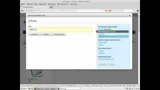 Liferay -- система для создания корпоративных порталов(Liferay - это система с открытым исходным кодом предназначенная для создания корпоративного портала, предназн..., 2013-03-04T10:59:39.000Z)