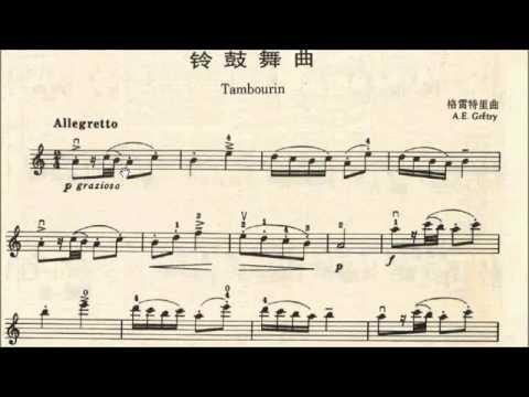 HKSMF 69th Violin 2017 Class 214 Grade 5 Gretry Suzuki Tambourin Sheet Music 校際音樂節