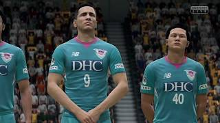 FIFA 19 実際のスタメンで戦う!シリーズ⇓ https://www.youtube.com/play...