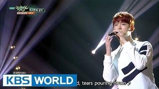 Shin Hyun Woo - I can't die | 신현우 - 죽지못해 살아 [Music Bank / 2017.03.31]