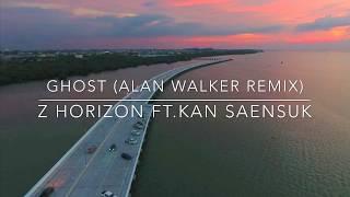 Ghost (Alan Walker Remix ft.Halsey) Cover by Z Horizon ft.Kan Saensuk