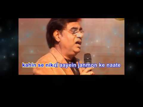 Kahin Door Jab Din Dhal Jaye Karaoke
