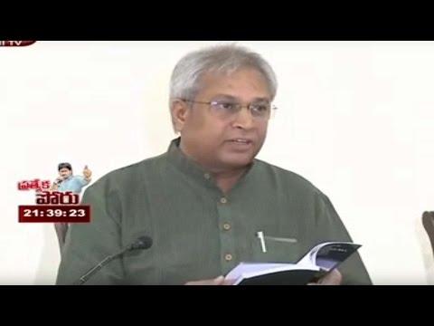 Undavalli Arun Kumar Speaks about AP Special Status - Watch Exclusive