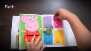 Ruth愛分享- Quiet book兒童學習布書DIY-3(男孩版)