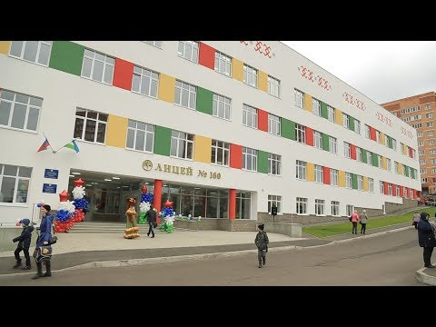 UTV. Самая современная школа Уфы - лицей №160