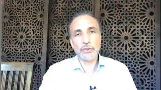 Tariq Ramadan - Peut-on acheter une maison avec intérêt bancaire (riba) ?