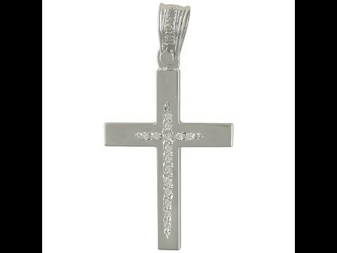Σταυρός Βάπτισης Κ14 Λευκόχρυσος Γυναικείος ΤΡΙΑΝΤΟΣ ST2005