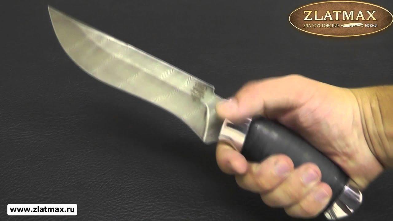 Видео Нож Н2 Турция (У10А-7ХНМ, Наборная кожа, Алюминий)
